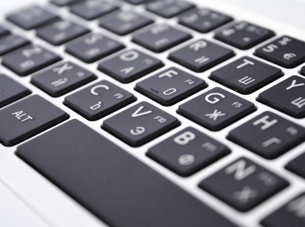 keyboard-829330_1920